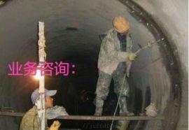 地下室堵漏哪家好 专业承接各种疑难渗漏问题