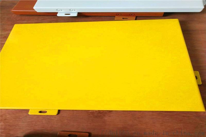 氟碳红色幕墙铝单板 白色氟碳幕墙铝单板 造型铝单板