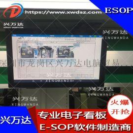 兴万达E-170--E-SOP17寸触摸液晶一体