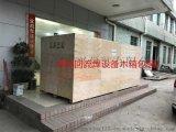 木箱包裝深圳聚永興鬆崗木箱廠