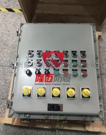 防爆型400X400X200防水配电箱IP65