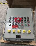 防爆型400X400X200防水配電箱IP65