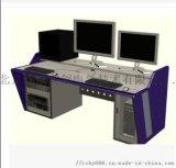 转角弧形非编台,非线性编辑台,播音桌 音频台