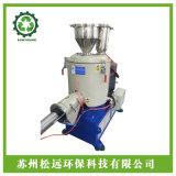 高速混合機 粉體塑料改性高速混料機