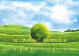 路博環保LB-6120四路綜合大氣採樣器..