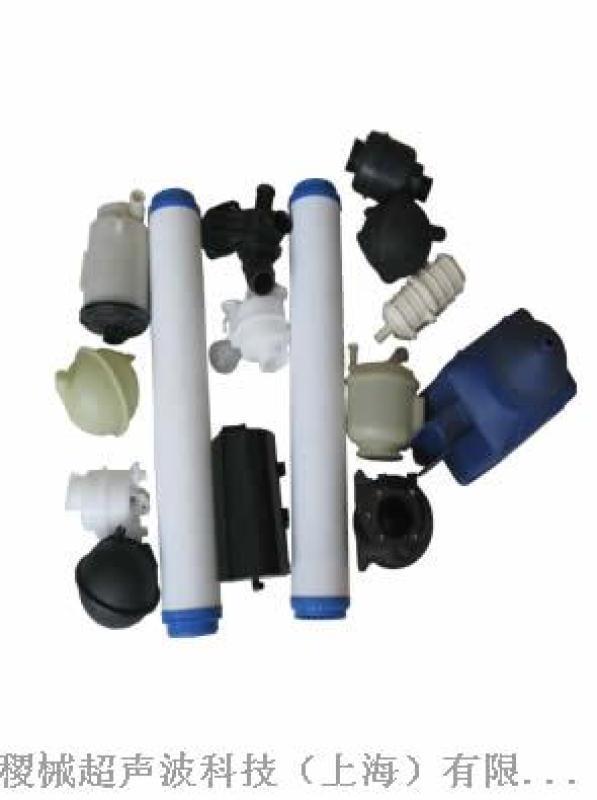 滤芯接口焊接机 滤芯焊接机 滤芯机厂家生产