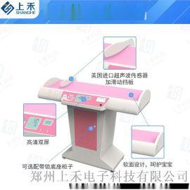 **声波婴幼儿卧式身高体重测量仪SH-3008