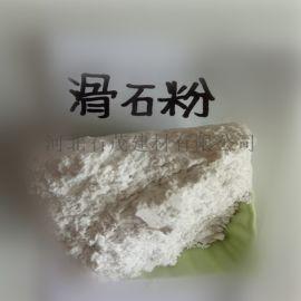 供应滑石粉 不饱和聚酯用滑石粉 涂料用滑石粉