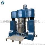 导热硅胶搅拌机 高粘度搅拌机 行星分散搅拌机