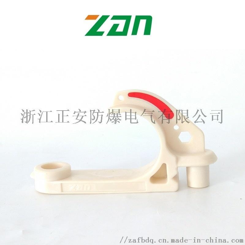 GL-PVC68矿用电缆挂钩 电线挂钩  塑料挂勾