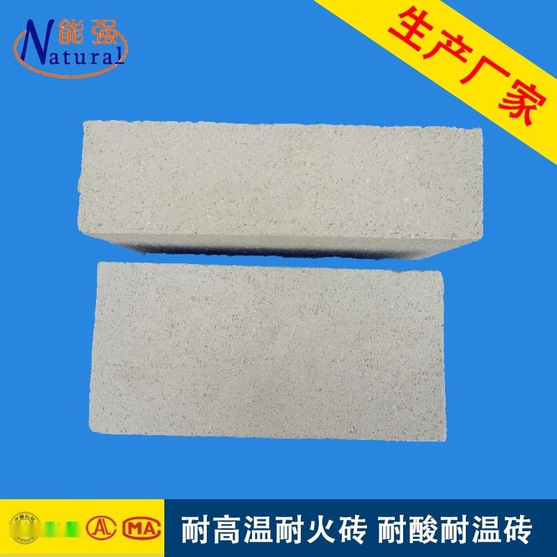 定制异型耐酸砖 耐高温耐酸砖