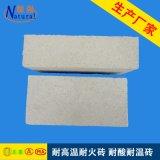 定製異型耐酸磚 耐高溫耐酸磚