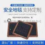 工业安全地毯 山东安全地垫