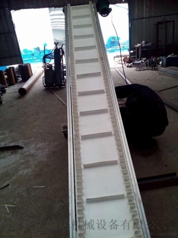 防滑爬坡擋邊輸送機包膠滾筒 尼龍帶輸送機蕪湖