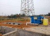 醫院廢水地埋式一體化污水處理設備