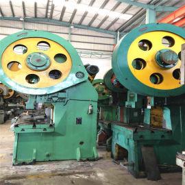 **二手冲床厂家现货80吨开式可倾冲床 铝钢板打孔压力机回收