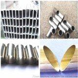 余姚供应防盗门窗管件焊管模具 焊管模具使用寿命长