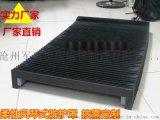 机器人设备专用柔性风琴防护罩 pvc防护罩 防尘布