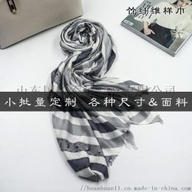 竹纤维围巾定制加工济南工厂直销