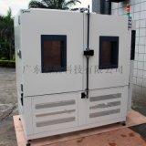小型恒温恒湿试验箱