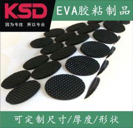 家具防撞泡棉脚垫,带胶EVA海绵胶垫