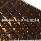 無錫 304工程菱形立體不鏽鋼壓花裝飾板直銷
