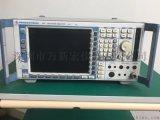 FSP频谱分析仪 维修 年保 回收 租赁