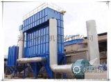 板材厂用的小型布袋除尘器设备厂家