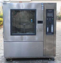 高低溫溼熱試驗箱廠家