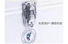 厂家生产专业修脚箱美容美甲箱化妆箱医用箱