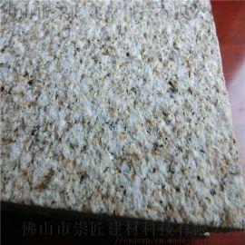 益阳 铝复合板定做 进口石材蜂窝板规格 可提供样品
