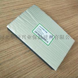 厂家定制 橡塑保温板 阻燃橡塑保温板
