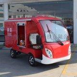 電動消防車,搶險救援車