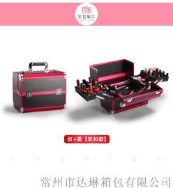雙層化妝箱鋁合金箱品便攜手提化妝箱