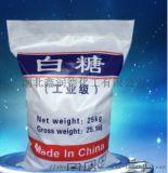 现货建筑添加缓凝剂工业白糖 污水处理国标白糖培菌