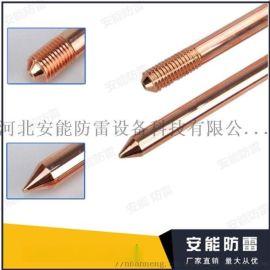 安能教您放热的铜包钢接地棒有几种标准尺寸