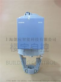 ** SIEMENS西门子 SKC60 水阀电动阀门执行器驱动器执行机构