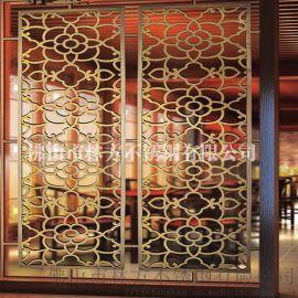 无锡 不锈钢酒店装饰屏风加工 玫瑰金屏风加工