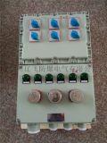 非標定製防爆電源分配箱
