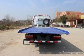 藍牌東風一拖二清障車平板可加長到5.6米