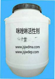 DC月桂基咪唑啉甜菜鹼(40%)