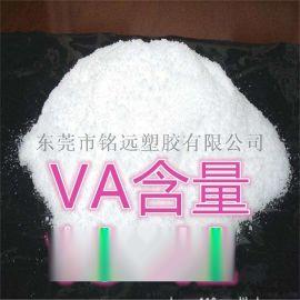 EVA细粉 乙烯 醋酸乙烯共聚物粉 VA高含量