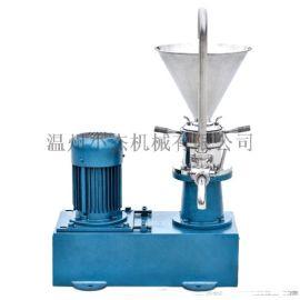 浙江温州厂家供应分体式胶体磨 立式胶体磨