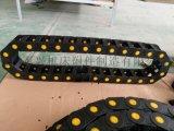 立體倉庫用穿線塑料拖鏈 拆裝方便運行速度快 無噪音
