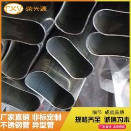 佛山厂家订制高品质201不锈钢平椭圆管30*60