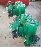 油滤器,SPL型双筒网片式油滤器
