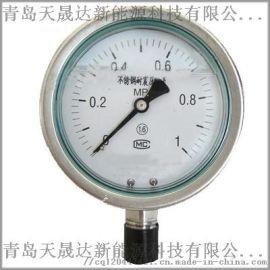 青岛不锈钢耐震压力表