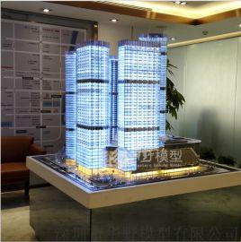 建筑沙盘商业大厦模型规划展览沙盘企业商务楼盘沙盘