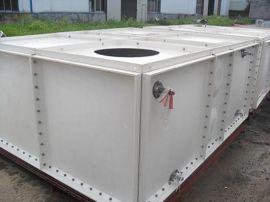 玻璃钢人防水箱 组合式消防水箱多少钱