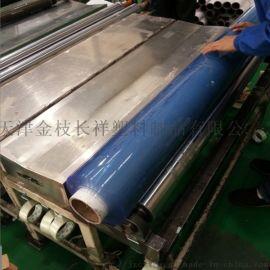 天津金枝长祥透明厚质防尘膜阻燃塑料布